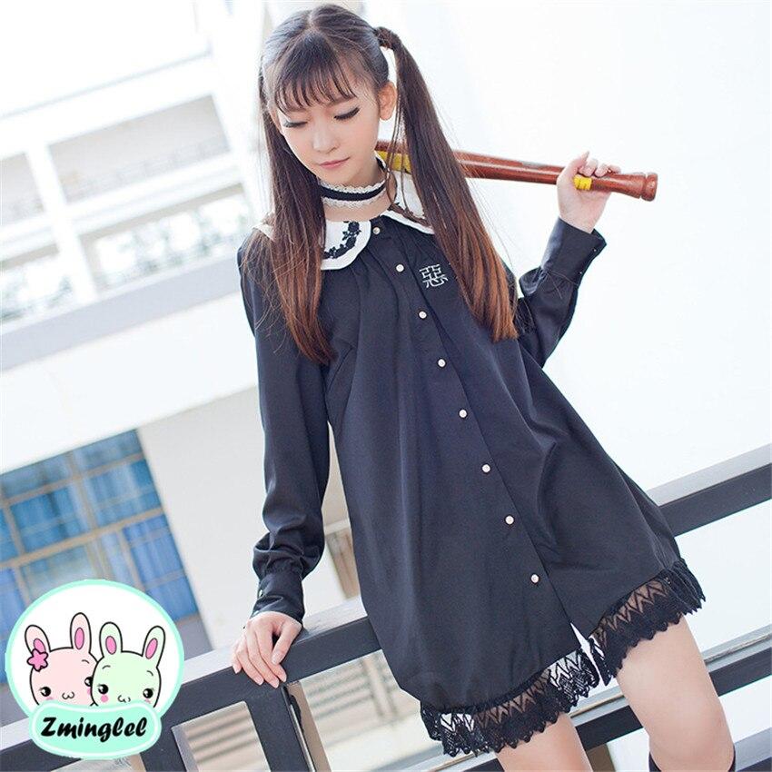 Estilo Preppy japonés Gothic Lolita Girls Negro \