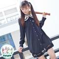 "Japanese Preppy Style Gothic Lolita Girls Black ""E'NU"" (BAD GIRL) Embroidery Dress Lace Trim Harajuku Peter Pan Collar Dress"