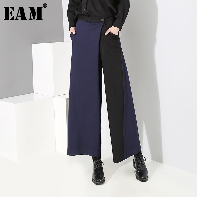 [EAM] 2019 New Spring Winter High Elastic Waist Hit Color Long Loose pocket   Wide     Leg     Pants   Women Trousers Fashion Tide JL380