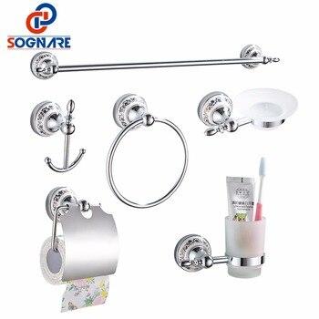 SOGNARE 6 шт. аксессуары для ванной комнаты одно полотенце бар, крючок для халата, бумажный держатель, подстаканник, Коробка для мыла набор для в...