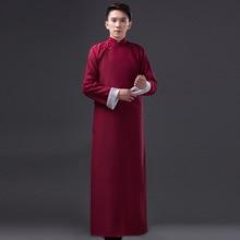 Красный китайский мужской Древний китайский халат длинное платье Ip человек костюм сценическое платье