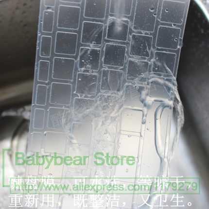 シリコーンキーボード保護フィルムカバースキン Hp 幽霊 X2 デタッチ 12-A011Tu 12.5/13.3 Hp 羨望 x2 13 T