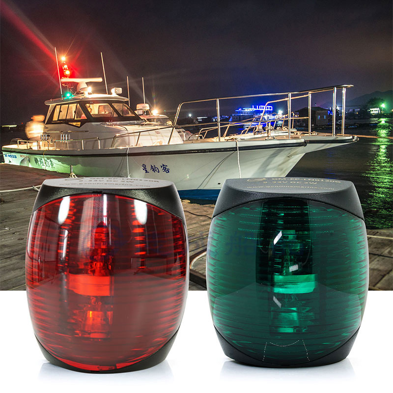 12V DC Durable Marine Boat LED Light 2W Red Green White Plastic Navigator Light Waterproof Lamp