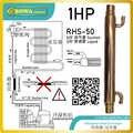 Охладитель/подогреватель был разработан с целью достижения максимальной передачи тепла при минимальном падении давления