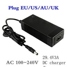 1 pc best price 29.4v3a lithium battery charger series 7 29.4V 3A charger 24V battery battery Electric lithium battery charger 24v e bike battery charger 29 4v4a out put li ion battery charger 7 series 25 2v 25 9v lithium battery charger xlr connector