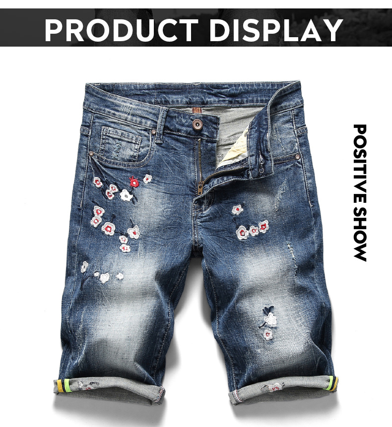 KSTUN 2020 Summer New Men's Denim Shorts Embroidery Flower Fashion Casual Slim Fit Elastic Jeans Short Male Brand Clothing Pants 11