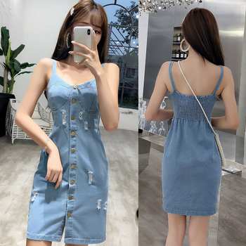 Women's Strap Sleeveless Dress  1