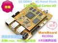 Marsboard RK3066 Quad core Mali-400 MP GPU, супер Малина двухъядерный ARM Cortex A9 совет по развитию
