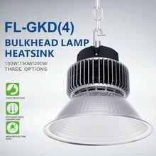 Livraison gratuite Nouveau design 150 w led haute baie lumière cloison lampe professionnel lumière distribution
