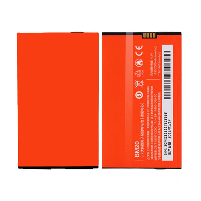 Original high quality New BM20 Battery For Xiaomi M2 2S Mobile phone Xiaomi Mi2 Mi2S Cell Phone Batteries 2000mAh + tools