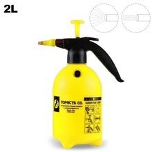 2L Thick Watering Can Plastic Sprinkler Kettle Household Short mouth High Capacity Garden sprinkler