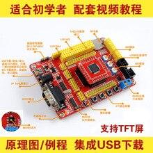 MSP430 development board MSP430F169 microcontroller small card USB download system board  board support