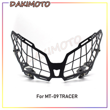 For YAMAHA FZ-09 MT-09 FJ-09 FZ09 MT09 Tracer 2015-2018 Motorcycle modification Headlight Grille Guard Cover Protector недорого