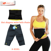 HNMCHIEF Pants Waist Belt Hot Shaper Body Shapers Control Short Slimming Panties Pants Belts Super Stretch