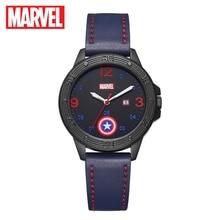 MARVEL Captain America Children Quartz Watch Leather Band Boy Disney Brand Waterproof Watches Child Gift Avengers Clock Relogio