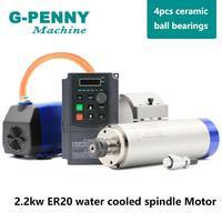 2.2KW ER20 Набор шпинделя с водяным охлаждением мотор шпинделя водяного охлаждения и 2.2kw инвертор и 80 мм кронштейн шпинделя и 75 Вт водяной насос