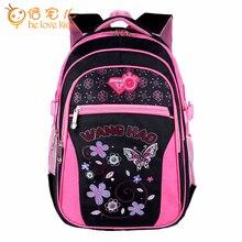 """Новый дизайн 2016 года. Ранец для школьника-девочки с принтом """"Бабочка"""". Рюкзак PT524"""