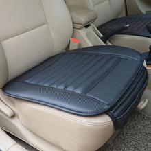 leather bamboo charcoal cars seat cushions Car covers, car cushion Pad monolithic Ice silk pads
