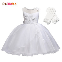 78a16da27 PaMaBa 3Pcs Flower Girls Clothes Wedding Party Dresses 3-14T Formal Clothing  Kids Christmas New