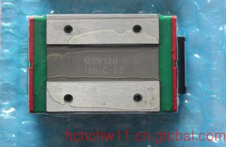 CNC HIWIN MGNR12-1000MM Rail linear guide from taiwan hiwin linear guide rail hgr15 from taiwan to 1000mm