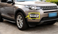 For Land Rover Discovery Sport 2015 2016 ABS Matt Front Fog Lamp Light Cover Trim 2pcs
