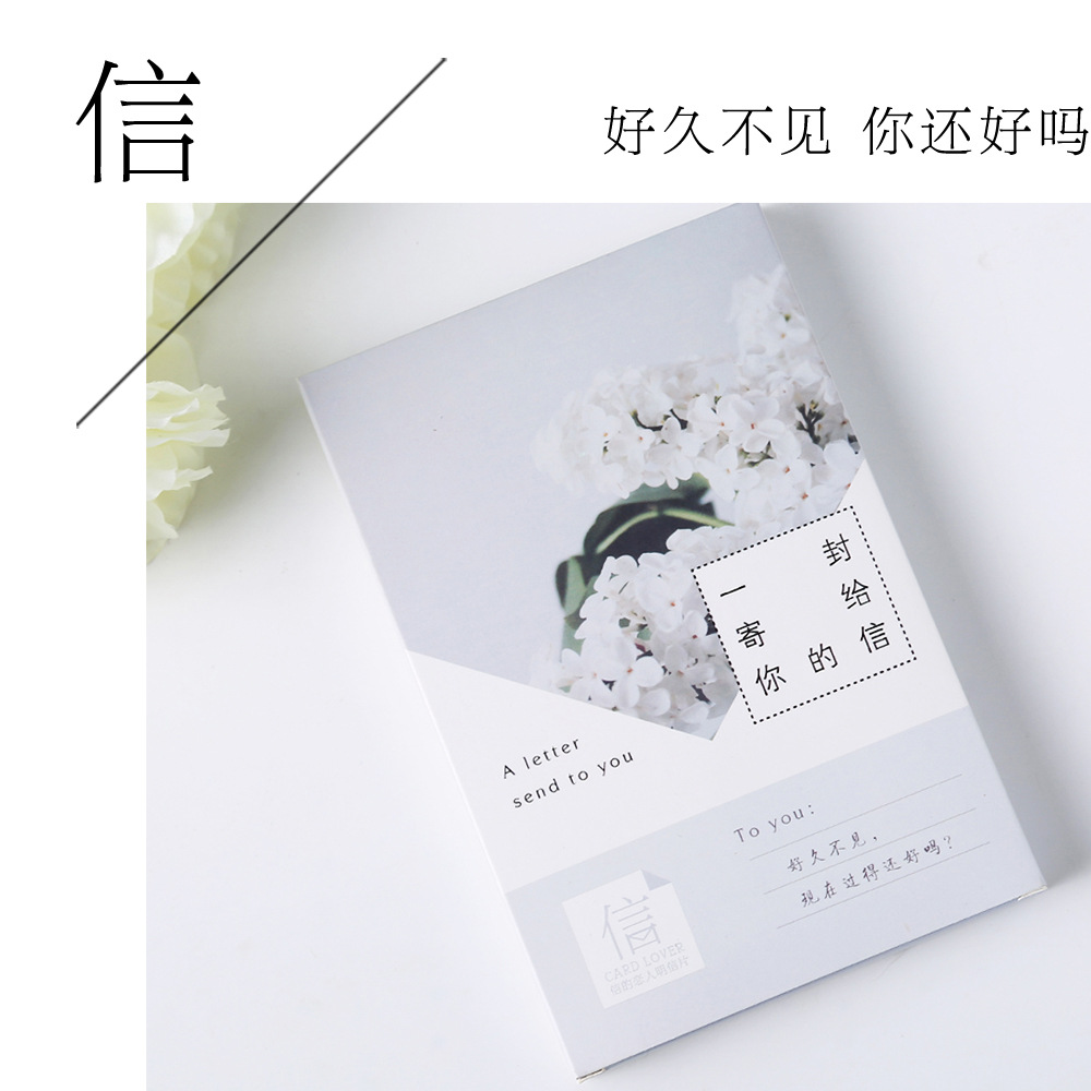 30 Sheets/SET A Letter Send To You Postcard /Luminous Postcard/Greeting Card/Wish Card/Christmas And New Year Gifts Postcards