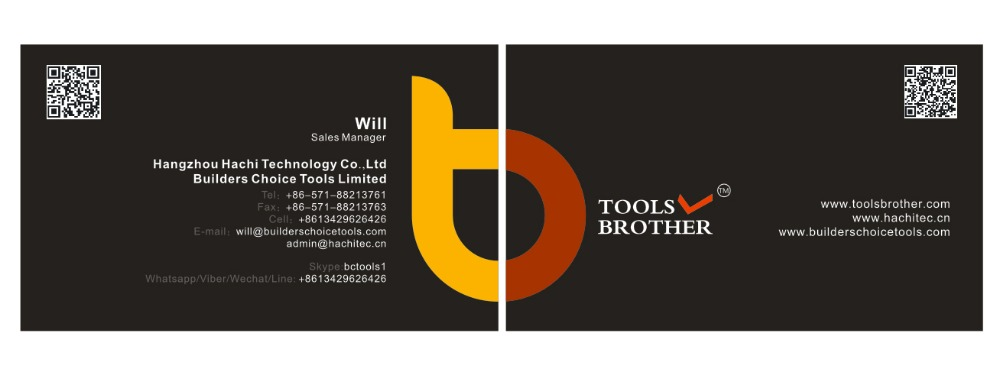 Business Card-Will