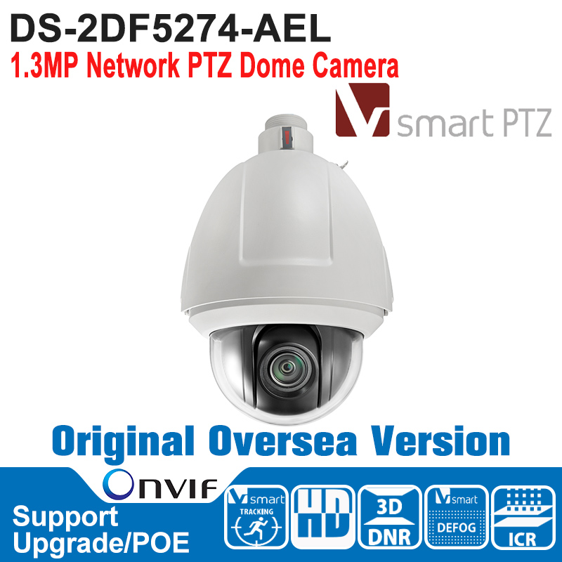 HIK DS-2DF5274-AEL Hik Speed Dome Camera 1.3MP Outdoor Network PTZ Dome Camera POE Smart PTZ Camera True Day/Night 3D DNR ds 2df7274 ael hik ptz camera 1 3mp network ir ptz dome camera speed dome camera outdoor high poe ip66 h 264 mjpeg mpe