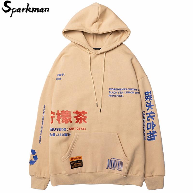 Good Vibes Only Lemons Mens Adult Pullover Hooded Sweatshirt,Personality Hoodies
