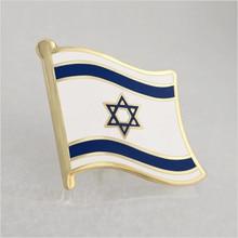 Мягкие эмалированные значки с флагом Израиля