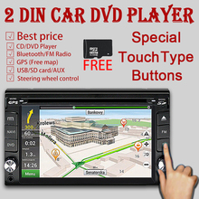 Ритм 2 din универсальный dvd-плеер автомобиля GPS Радио Bluetooth автомобиля setero для NISSAN стерео Радио Bluetooth USB/SD touch Тип и пуговицы