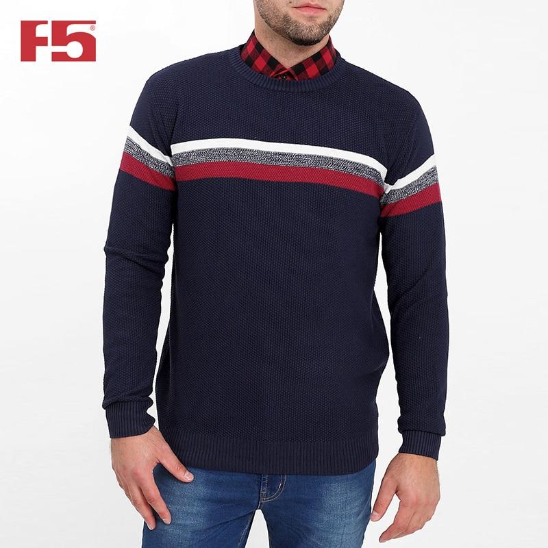 Men sweater F5 281006 delicate airplane cross shape sweater chain for men