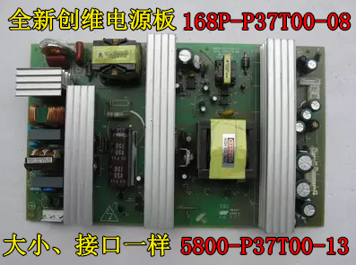 ФОТО Free Shipping>Original 100% Tested Working 168P-P37T00-08 5800-P37T00-13 the new  37L18RM power board
