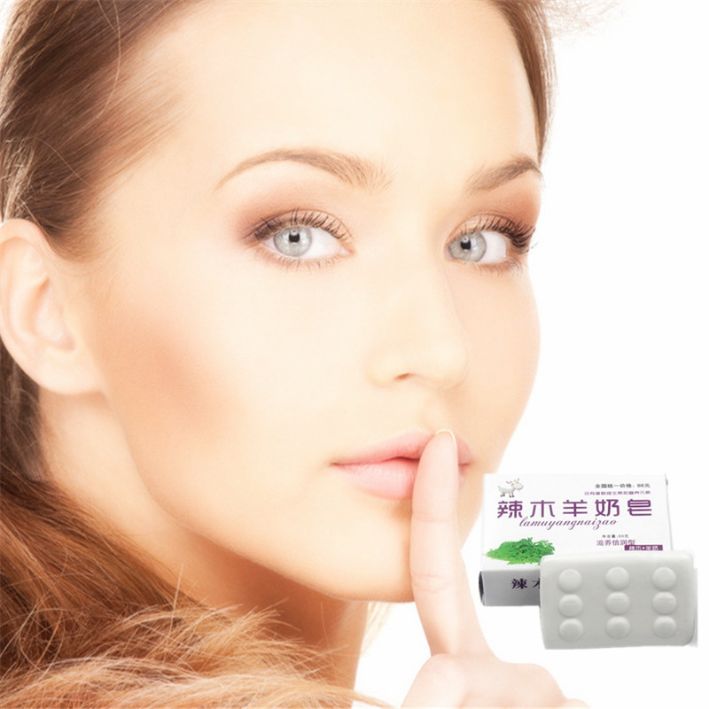 40g Face Care Pure Goats' Milk Moisturizing Handmade Soap For Skin Care Anti Wrinkle Anti Aging Facial Whitening Lifting Firming