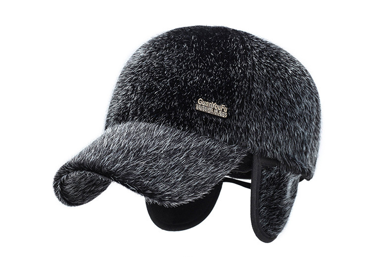 17 Winter Men's Warm Baseball Caps with Ear Flaps in Cold Weather Families Dad's Warm Hats Father's Best Gifts Keep Warm Hats 7