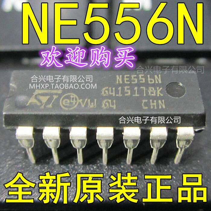 Price NE556N