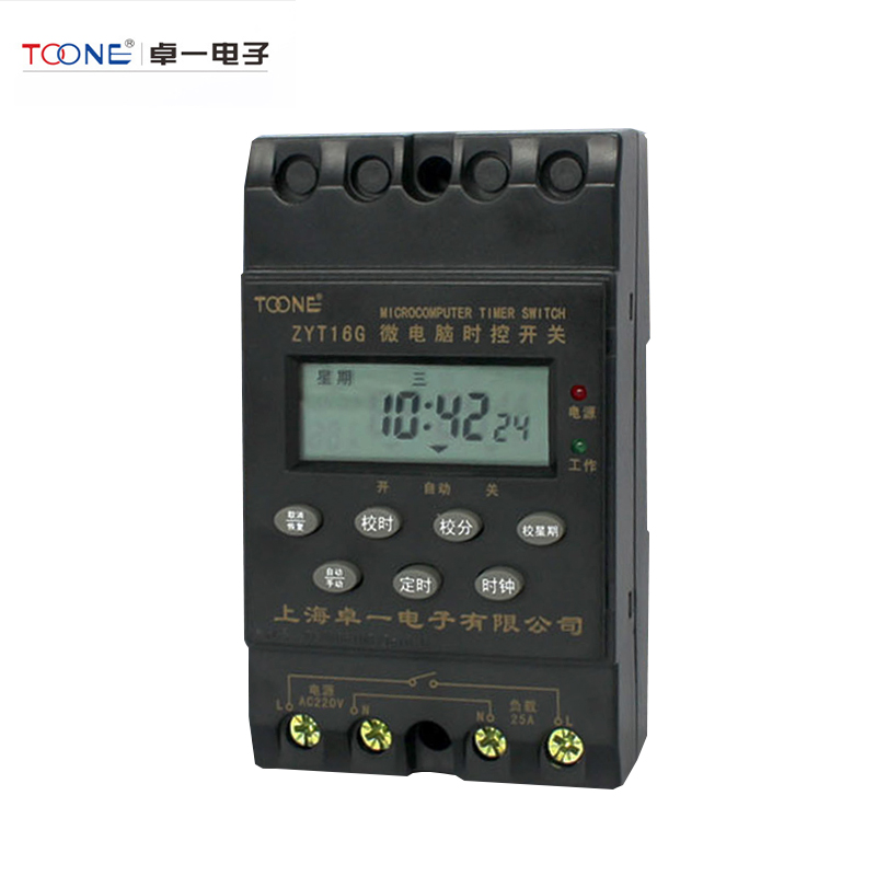 TOONE ZYT16G 220v microcomputer time control switch lights advertising light timer controller High Power time relay 5pcs kg316t digital microcomputer timer switch ac220v bs316 time control delay switch high quality controller