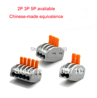 Good copy for WAGO 222-413,led splice connector, CE Rohs UL, Terminal Block W/Lever,2Cond, 0.75-2.5MM2 250V20A 18-12AWG