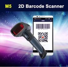 Freies Verschiffen! NTEUMM M5 2D Wired Handheld USB Barcode-scanner QR Code Barcode Reader Mobile Payment Computer Barcode-scanner Für MAC OS