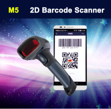 Free Shipping!NTEUMM M5 2D Wired Handheld USB Scanner QR Code Barcode Reader Mobile Payment Computer Barcode Scanner For MAC OS