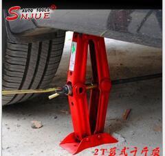 2 tonnes voiture vérins voiture robuste en acier ciseaux Jack voiture camion général Jack Top pneu outil plus haute hauteur de levage