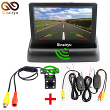 ФОТО wireless parking assistant system of car style , dc 12v folding car foldable monitor with rear view camera + wireless video kit