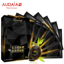 audala Charcoal black mask replenishment facecare Whitening Moisturizing skin care Acne Indian Ageless Beauty Miracle Glow 6 pcs