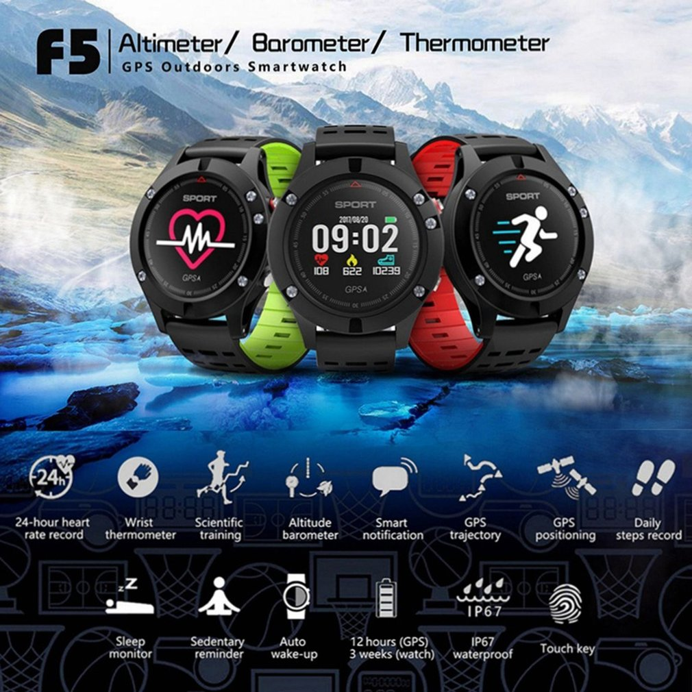 Men F5 GPS Smart Watch Altimeter Thermometer Bluetooth 4.2 Multi-Sport Mode Smartwatch Wearable Devices For IOS Android