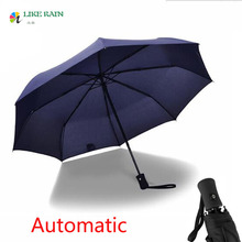 Как дождь бренд Для мужчин автоматический зонт 2017 творческий ветрозащитный Нержавеющая Сталь Зонтик Дождь Для женщин складной зонт UBY03