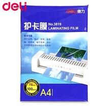 Ламинирующая пленка deli 100 листов/пакет a4 220*305 мм 70mic