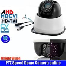 HD 2.0MP AHD CCTV PTZ Скорость купол Камера открытый и закрытый панорамирования/наклона 10X зум Ночное видение AHD PTZ Безопасности Камера RS485