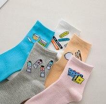 korean 5pairs/lot womens socks cotton Breathable anti-stink cute harajuku cartoon Stationery brush kawaii pink sale