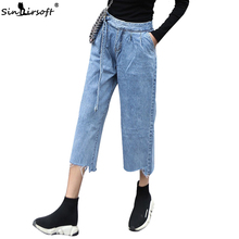 Women Loose High Waist Wide Leg Jeans Denim Leisure Straight Jeans Retro Bell Bottom Stretch Pants Trousers Casual Streetwear new fashion hot casual womens loose denim wide leg pants high waist straight jeans trousers free shipping