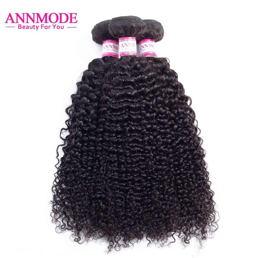 Annmode афро кудрявый вьющиеся волосы 1/3/4 шт. натуральный Цвет 8-26 дюймовые бразильские волосы плетение пучки волос волосы Remy Пряди человеческих волос для наращивания